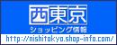 西東京市 | メディカルライフ:塚見鍼灸治療院